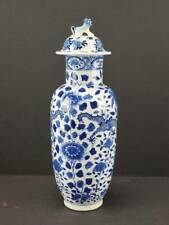 19TH C CHINESE EXPORT BLUE & WHITE PORCELAIN COVERED JAR, DRAGON FOO DOG, SIGNED