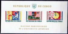 Congo 1964 MNH Imperf SS, University, Education, Atoms, Nuclear Reactor -