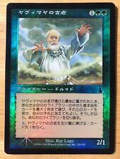 Tormented Angel FOIL Urza/'s Destiny PLD-SP White Common MAGIC MTG CARD ABUGames