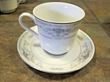 SONE/WADE  FINE PORCELAIN CHINA / JAPAN - 'DIANE' CUP & SAUCER - (11) AVAIL. EUC