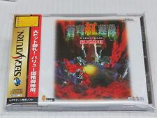 Soukyugurentai Otokuyo inc Battle Garegga Demo Sega Saturn Japan Near-Mint Spine