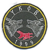 SERBIA & MONTENEGRO ARMY- AIR FORCES - SPECIAL BRIGADE 'WOLVES 1999', rare patch