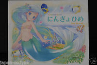 JAPAN POP picture book: Little Mermaid artbook