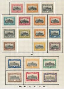 PARAGUAY STAMPS 1906 ASUNCION PRESIDENTIAL PALACE INC UNISSUED SET, MOG H