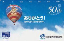 Carte prépayée JAPON  - MONTGOLFIERE - HOT AIR BALLON - JAPAN Tosho card 23