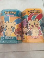 Pokemon Chinese Half Deck Plusle & Minun Set RARE! Factory Sealed OOP