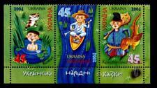 Ukrainische Märchen. 3W. Rand. Ukraine 2004