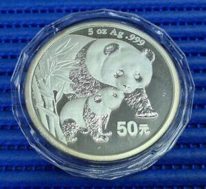 2004 China 50 Yuan Chinese Panda Commemorative 5 oz 999 Fine Silver Coin