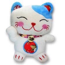 "7"" Blue Fortune Lucky Cat Maneki Neko Soft Plush Stuffed Animal Suction Cup New"