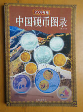 The List of China Coins 1955-2006