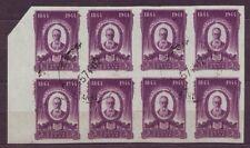 1944 Rimsky Korsakov Russian Composer 3 Rub block of 8 CTO OG VF Russia IMPERFOR