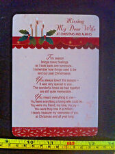 Missing My Dear Wife At Christmas And Always Poem Plastic GiftCard New