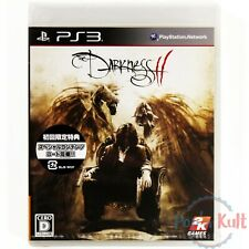 Jeu The Darkness II [JAP] sur PlayStation 3 / PS3 NEUF sous Blister