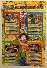 One Piece OnePy Berry Match IC Promo VJump