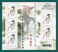 Feuillet F4835 - Nouvel an chinois - Année du Cheval - 2014
