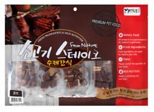 Dog Food From nature Premium Handmade Beef Cube 300g