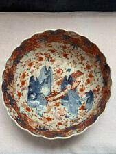 Large  Antique Japanese Imari Bowl Early Meiji Period  Amazing Condition!