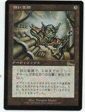 Crawlspace MTG Urza's Legacy SP Japanese