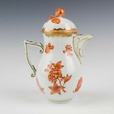 "Retired Herend Fortuna Rust Floral Butterfly 6 1/2"" Porcelain Tea Coffee Pot MBH"