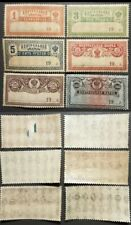 Russia 1918 AR 9-14 MNH/MLH sss.