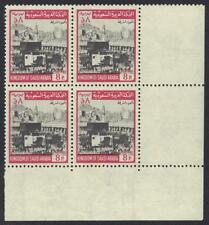 SAUDI ARABIA 1968 HOLY KAABA SG 924 SECOND WMK AT LEFT W/ VALUE TABLET ON WHITE