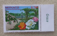 2016 MONACO PRINCE GRACE ROSE GARDEN O,7O€ MINT STAMP