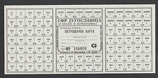 YUGOSLAVIA  ND1980's  RATION CARD G for bread, sugar, meat,fat,tobacco - Serie A