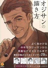 """NEW' How to Draw Manga Anime 'Elderly Man' Technique Book / Japan art"