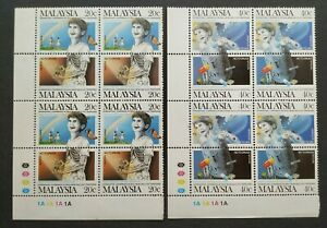 1987 Malaysia International Conference Drug Abuse Stamps xB4 sets MNH OG (Lot B)