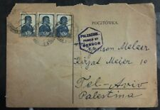 1940s Poland RUSSIA USSR PS Postcard Censored Cover to Tel Aviv Palestine