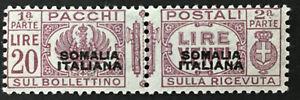 ITALY SOMALIA Pacchi Sassone n.65 cv 1500$  MNH** - SIGNED