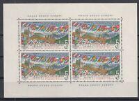 AH5131/ CZECHOSLOVAKIA – Y&T # 1182 MINT MNH SOUVENIR SHEET – CV 295 $