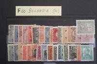 BULGARIA - BELLISSIMO LOTTO DI BEN 32 FRANCOBOLLI DIVERSI - VERO AFFARE - F10
