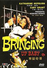 Bringing Up Baby (1938) - Katharine Hepburn, Cary Grant - DVD NEW