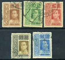 Thailand 1912 Selection M565 �☀�☀�