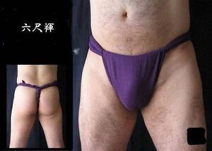 Men Japanese Traditional Underwear Rokushaku Fundoshi 17 Solid Colors
