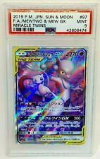 Pokemon Japanese sm11 Mew Mewtwo 097/094 SR Holo Promo PSA 9 Mint