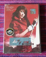 Kelly Chen ( 陳慧琳 ) ~ Greatest Hits ( Hong Kong Press ) Cd