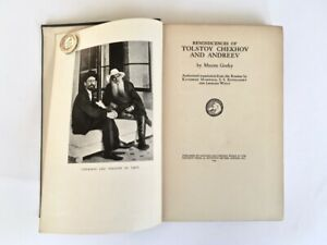 Maxim Gorky - Tolstoy Chekhov & Andreev - Hogarth Press - 1st Edition 1934
