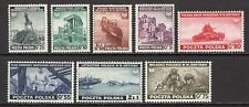 """POLAND 1941 - """"The Polish Army in Great Britain"""" - cmpt set"""