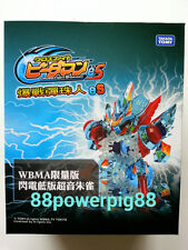 Takara Tomy Cross Fight B-Daman eS CB-65 Sonic = Garuburn US Seller