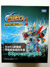 Takara Tomy Cross Fight B-Daman eS CB-65 Sonic = Garuburn US Seller