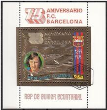 Guinea Equatoriale 1974 Calcio Soccer 75° Anniv. F.C. Barcellona - Johan Cruyff
