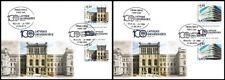 Latvia 2019 (16) University of Latvia - 100 years. Architecture (fdc - strips)