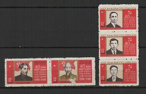 Vietnam du Nord 1970 Parti des travailleurs série 5 timbres non oblitérés/TR8416