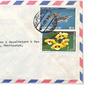 CF195 Thailand Cover FLOWERS FISH 1978 Air Mail 6b Hants ORCHIDS SHRIMPS