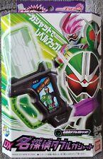 Kamen Rider Ex-Aid - DX Detective Double Gashat