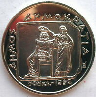 Greece 1993 Democracy 500 Drachma Silver Coin,Proof