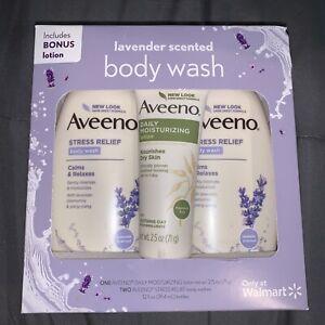 NIB Aveeno (2) Body Wash Gift Set Stress Relief/ Lavendar Scent. Bonus Lotion