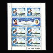 Seychelles, Sc #473, Sheetlet, MNH, 1981, Diana & Charles, RO038F